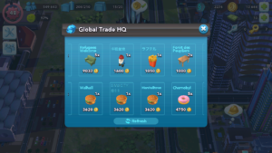 A screenshot of Global Trade HQ menu from SimCity Buildit