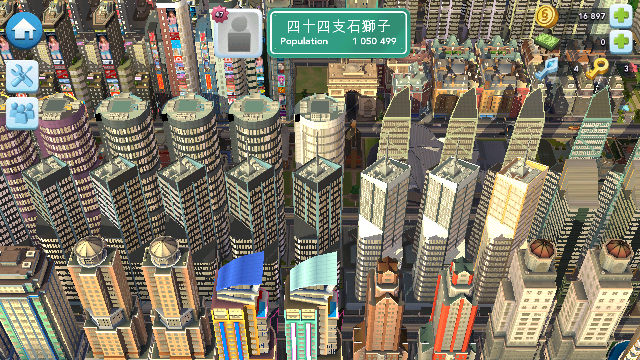 A screenshot of a city in SimCity BuildIt
