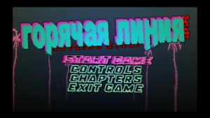 A screenshot from the video game Hotline Miami showing the main menu