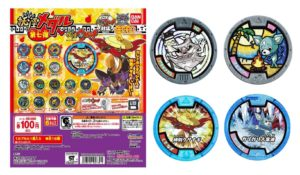 An image showing the medals acquired from real-world Yo-Kai Watch Gachapon machines